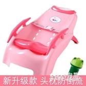 寶寶嬰兒洗頭床椅兒童可折疊躺椅凳小孩0-10歲洗嬰兒洗髮架洗頭神器 LR9083【Sweet家居】