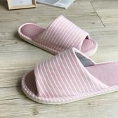 【iSlippers】樂活系列-超厚軟布質家居室內拖鞋褐粉條紋(M)