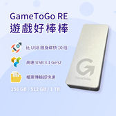GameToGo RE 遊戲 好棒棒 128GB 外接 系統 硬碟 蘋果電腦 雙系統 Mac Windows 隨身碟