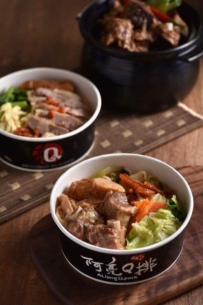 食尚玩家 推薦嘉義名產 阿亮Q排 豬小排肉 最優質的宅料理 10分鐘上好菜 真空包 豬軟骨肉