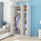 衣櫃簡約現代經濟型實木板式組裝推拉234門簡易兒童成人收納櫃子igo 辛瑞拉