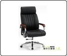{{ 海中天休閒傢俱廣場 }} G-02 摩登時尚 辦公椅系列 252-3 黑皮辦公椅(LM36A)