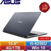【送Office】ASUS X507UB-0331B8250U 15.6吋 灰