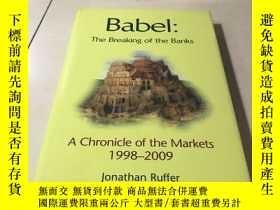 二手書博民逛書店Babel:罕見The Breaking of the Bank