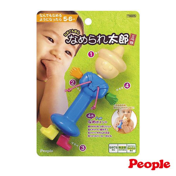 People 新小太郎咬舔玩具(TB025-2016)