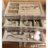 精美禮品透明亞克力桌面首飾盒手錶收納盒耳環耳釘發卡耳夾小飾品 瑪麗蓮安