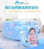 寶寶魚嬰兒童充氣游泳池家庭寶寶成人小孩戲水池加厚家用海洋球池  ATF  極有家