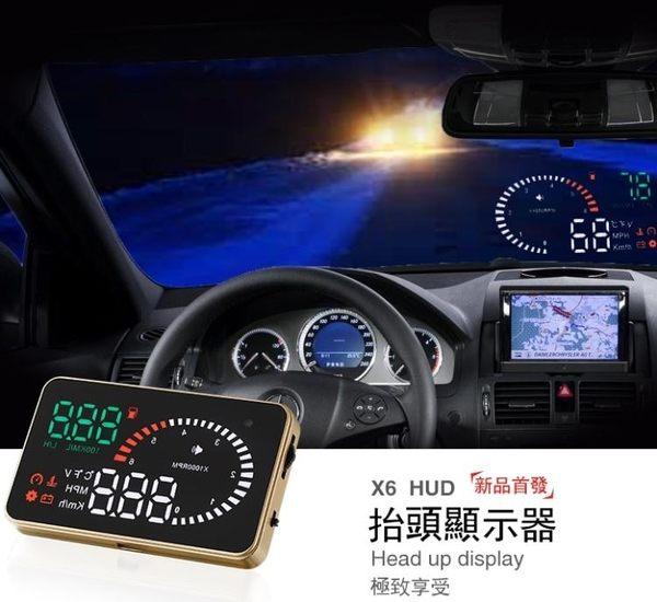 高清車載HUD抬頭顯示器汽車通用OBD行車電腦轉速水溫電壓報警 igo全館免運