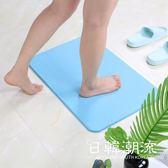 硅藻土地墊純色批發硅藻泥腳墊吸水速干地墊浴室衛生間硅藻土腳墊