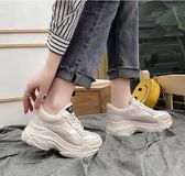 老爹鞋春季新款韓版百搭增高智熏鞋運動鞋超火