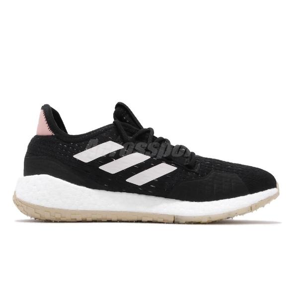 adidas 慢跑鞋 UltraBOOST HD Summer.Rdy W 黑 白 女鞋 涼感 透氣 運動鞋【ACS】 EF0703