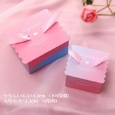 創意喜糖禮盒空盒小號紙盒子
