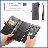 三星 Note9 Note8 秦系錢包殼 手機皮套 手機殼 插卡 皮套 掛繩 全包邊 保護殼
