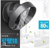 現貨 110V 台灣專用 日本sk無葉風扇家用超靜音台式電風扇壁掛式無扇葉風扇落地搖頭YXS