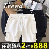 任選2件888牛仔短褲韓風素色鈕扣百搭刷破修身直筒牛仔短褲【08B-G0489】