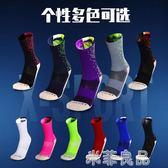 足球襪長筒襪加厚防滑足球神襪 正品過膝球襪新款吸汗毛巾襪 『米菲良品』