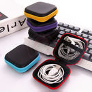 手機數據線充電線指尖陀螺 耳機 收納盒【...