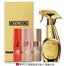 MOSCHINO 莫斯奇諾 亮金金女性淡香精 50ml 贈BELLY質感隨身空瓶《Belle倍莉小舖》38004