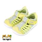 日本 IFME Water Shoes 排水涼鞋 小童鞋 碎花 黃 NO.R6634(IF20-130702)