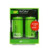 GP超霸 2200mAh 1號ReCyko低自放充電池2入