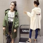 2018新款韓版中長款休閒秋冬款寬鬆學生風衣女收腰修身外套潮款