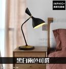INPHIC-床頭燈臥室簡約後現代北歐檯燈護眼燈具書桌燈立式-黑白兩色可選_WKht