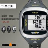 【人文行旅】TIMEX | 天美時 T5K745  IRONMAN GPS 美國鐵人專業心跳、路跑錶