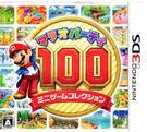 現貨中 3DS遊戲 瑪利歐派對 100 ...