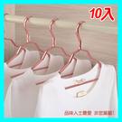 LISAN旗艦級鋁合金衣架(10入)太空鋁防滑掛衣架 無痕衣掛 晾衣架 晾曬架-賣點購物