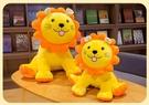 【45公分】仿真太陽獅子公仔玩偶 萌系抱枕 靠墊 絨毛娃娃 聖誕節交換禮物 生日禮物 兒童節