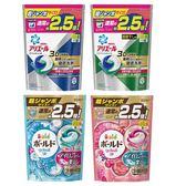 日本P&G第三代 3D立體洗衣膠球 洗衣凝膠球 (44顆/補充包) 四款供選