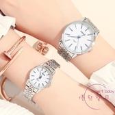情侶對錶 非自動機械鋼帶防水手錶男女士學生錶情侶手錶一對價 【快速出貨】