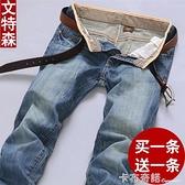 男士牛仔褲男直筒寬鬆潮流百搭青年休閒修身長褲子復古男褲 卡布奇诺