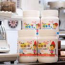 【除臭王】兩罐裝 +【油酵清】兩罐裝,原...