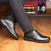 皮鞋男秋季透氣商務正裝工作鞋男士韓版休閒鞋黑色婚鞋潮男鞋子