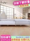 萊旺家兒童成人老人床護欄起床輔助器助力起...
