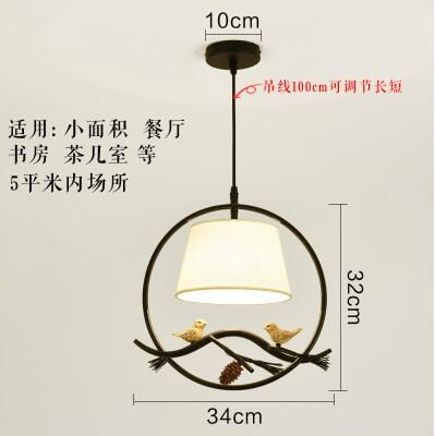 美術燈 吊燈 單頭北歐餐廳衣帽間入戶玄關陽台小鳥-不含光源(雙鳥松果米白罩)