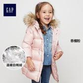 Gap女嬰幼童 溫暖直筒長袖長款羽絨服 337924-香檳粉