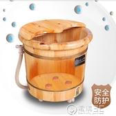 泡腳木桶恒溫電加熱木質足浴足療桶成人家用洗腳盆高深桶WD 聖誕節