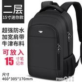 雙肩包男士背包大容量旅行包電腦休閒女時尚潮流高中初中學生書包    (pink Q 時尚女裝)