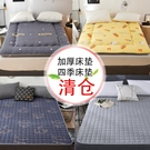 床墊 床墊軟墊榻榻米床褥子單人宿舍學生墊被家用租房專用加厚地鋪睡墊【快速出貨八折下殺】
