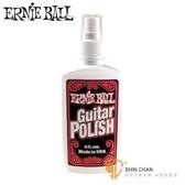 【缺貨】 ERNIE BALL 吉他/貝斯琴身保養 噴霧蠟 GUITAR POLISH【4222】