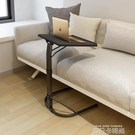 筆記本電腦桌床上懶人桌折疊升降可移動書桌沙發桌臥室床邊小桌子QM 依凡卡時尚