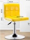 吧檯椅 家用椅升降吧臺椅現代簡約吧椅高吧凳靠背凳子高腳凳前臺椅子【快速出貨八折鉅惠】