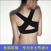 矯正帶   收緊副乳防外擴矯正含胸駝背體態托胸防下垂隱形產后矯正衣