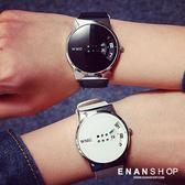 【買1送2】惡南宅急店【0554F】手錶 彩虹圓盤裱 韓版新品情侶錶情侶對錶/石英錶金屬錶皮帶錶
