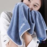 【2條裝】毛巾吸水全棉柔軟洗臉家用速干洗澡干發巾【古怪舍】