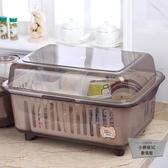 塑料碗柜帶蓋碗碟瀝水置物架收納盒【小檸檬3C】