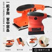 打磨機 平板砂紙打磨機木板墻壁膩子砂光機拋光機電動打磨磨光機