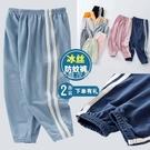 兒童防蚊褲運動休閒褲男童女童夏季薄款冰絲燈籠褲寶寶長褲子外穿 快速出貨